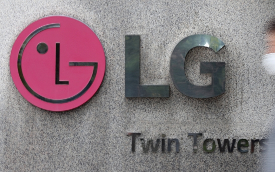 LG Chem stocks rebound as split-off jitters ease