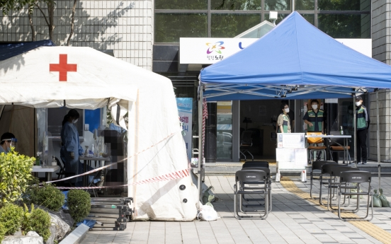 S. Korea reports 110 new virus cases as rise in local infections persists