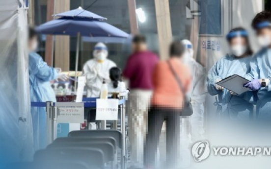 Hyundai Motor plant worker tests positive for coronavirus