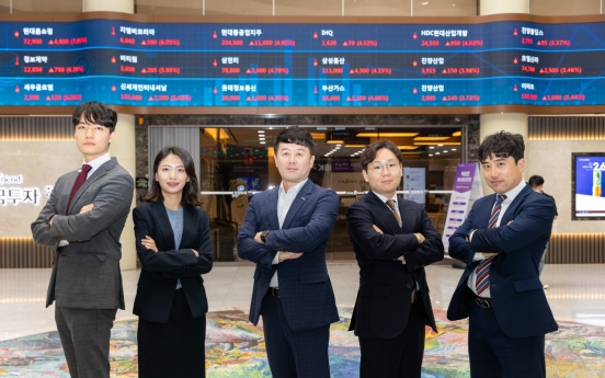 [Herald Interview] Korea Investment & Securities pioneers AI-powered stock analysis