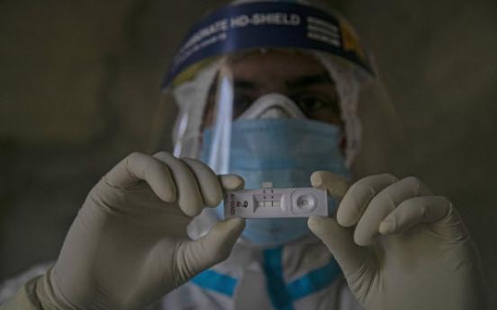 S. Korea donates COVID-19 test kits worth 930m won to Afghanistan
