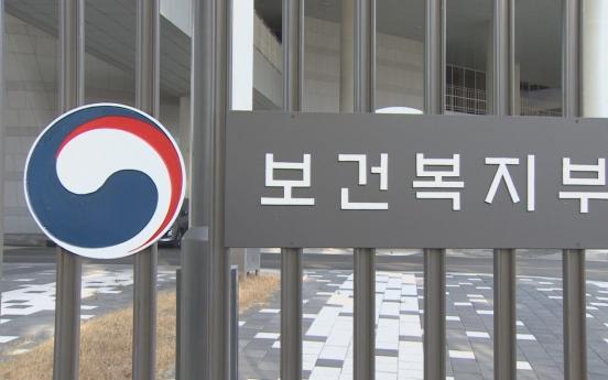S. Korea unveils investment plan for dementia diagnosis, treatment