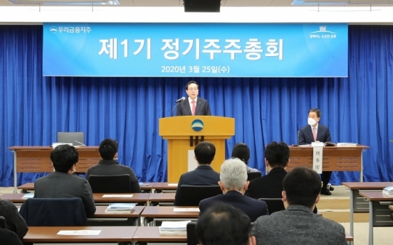[Decoding Shareholders] Woori Financial Group on long road to privatization