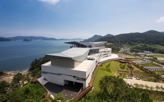 Tongyeong to expand Yun I-sang Award