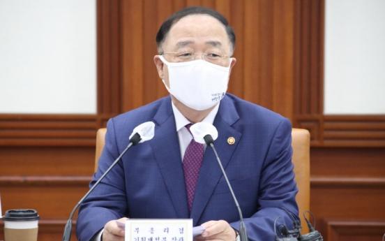 Extra budget will help virus-hit small merchants: finance minister