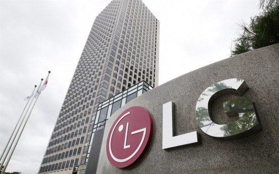 LG partially shutters headquarters building in Seoul over virus