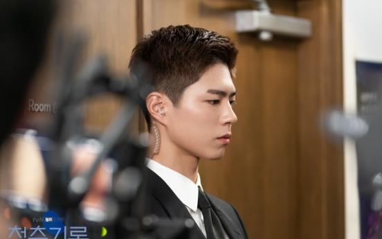 Youth romantic TV series gain popularity in S. Korea