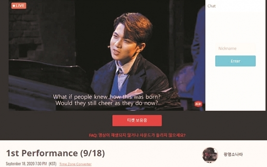 Musical 'Sonata of a Flame' viewed online in 45 countries
