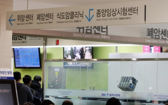 Cancer still leading cause of death in S. Korea