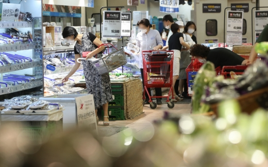 Virus fallout to cause private consumption recovery to be slower than expected: BOK