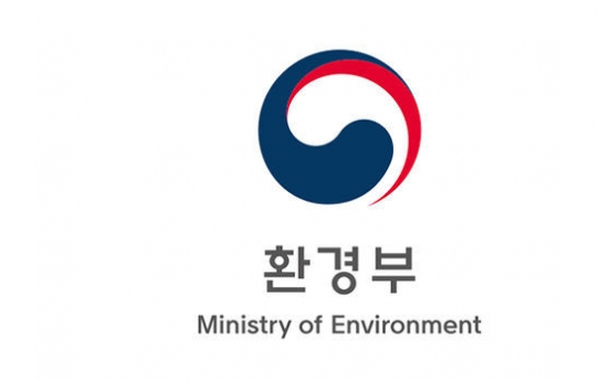 S. Korea to open a wildlife disease control body next week