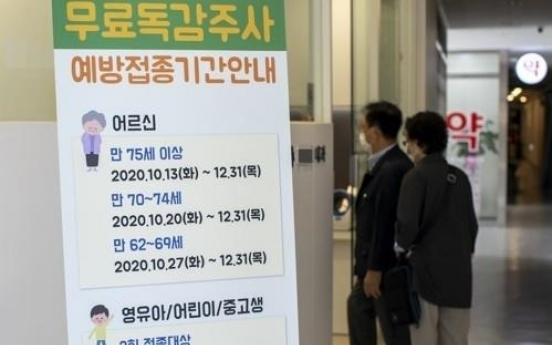 S. Korea suspends free flu shot scheme over storage mishap