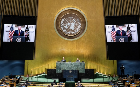 [Newsmaker] Trump skips NK for first time in UN speech
