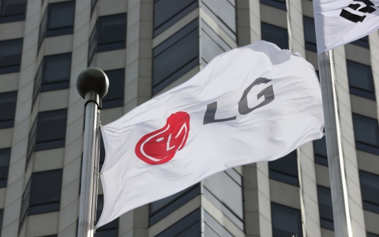 LG reports more virus cases at headquarters building, shifts to remote work