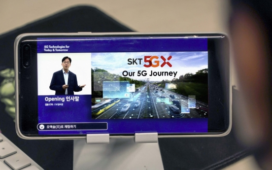 Experts tout Korea's 5G speed, coverage at SKT seminar