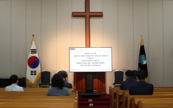 Seoul church officials, members indicted for allegedly violating in-person worship ban