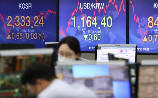 Seoul stocks slightly up on bargain-hunting