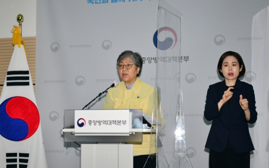 Jung Eun-kyeong among Time's 100 most influential people of 2020