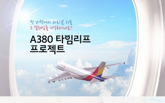 Asiana Airlines launches 'hotel-like' flights to nowhere