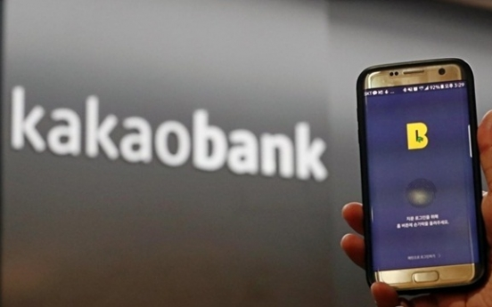 Kakao Bank makes IPO plans official