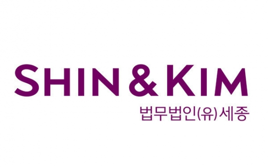 Shin & Kim LLC augments international tax service
