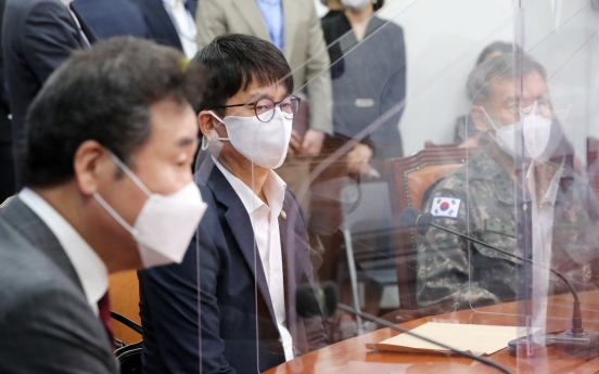 Rival parties denounce North's fatal shooting of S. Korean official