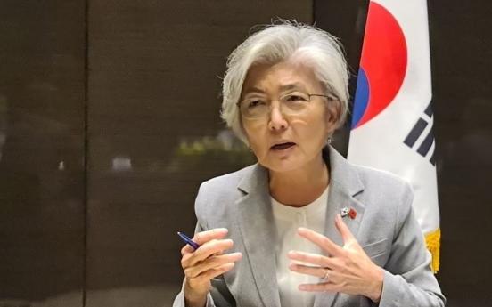 Top diplomats of S. Korea, Ecuador hold phone talks on COVID-19 response