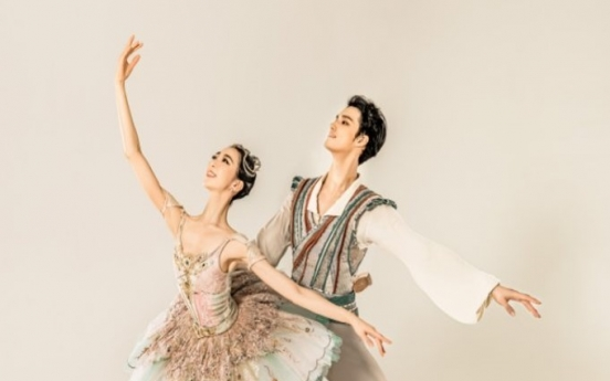 Korean 365bet体育网址 Ballet to stage 'Le Corsaire' in November