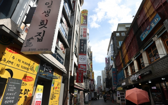 S. Korea to ban operations of entertainment, other virus-prone facilities for upcoming holidays