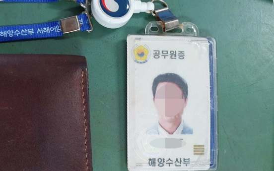 Civilian killed by NK left no signs suggesting defection