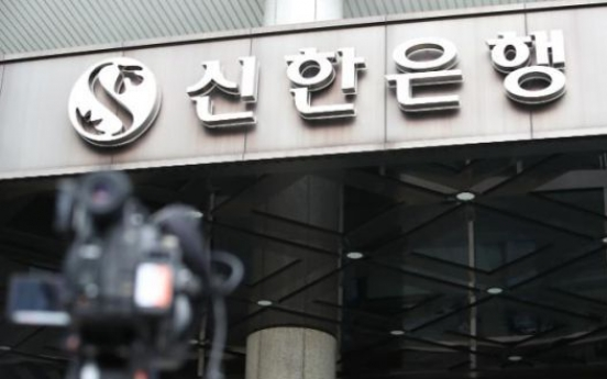 Ex-executive of investment company sentenced to 8 yrs in prison over fund scam