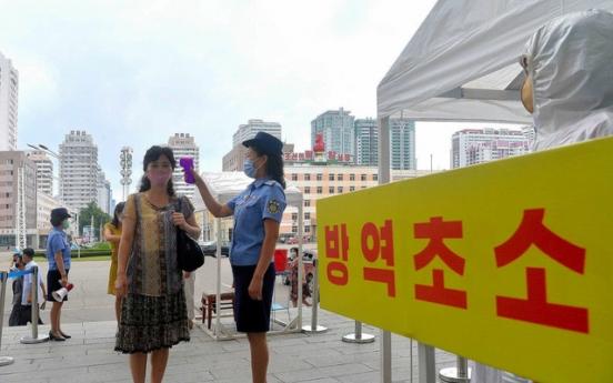 NK media highlights border control against coronavirus