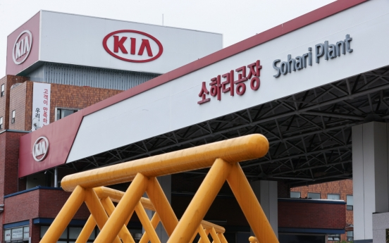 Kia reports 3 additional virus cases at local plant