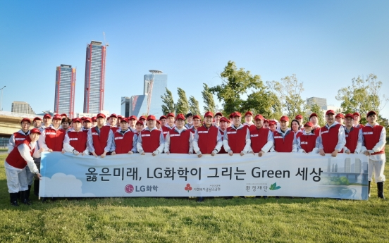 [Advertorial] LG Chem promotes environmental CSR