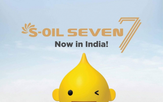 S-Oil launches first overseas lubricants production in India