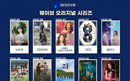 Local streaming service provider Wavve tops 10m subscribers