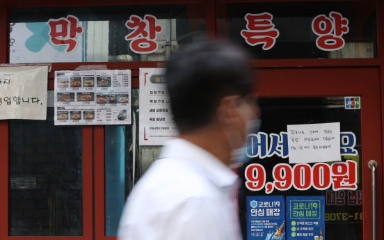 Seoul offers near zero-interest loans to small businesses