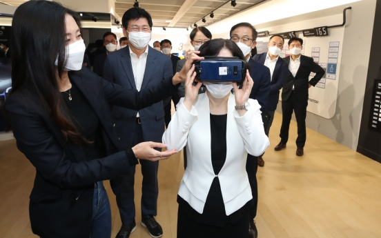 [Photo News] FTC chief visits Samsung
