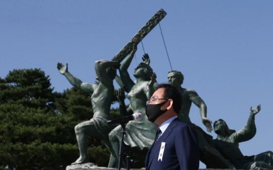 Defense ministry verified N. Korean order to burn body of dead official: opposition leader