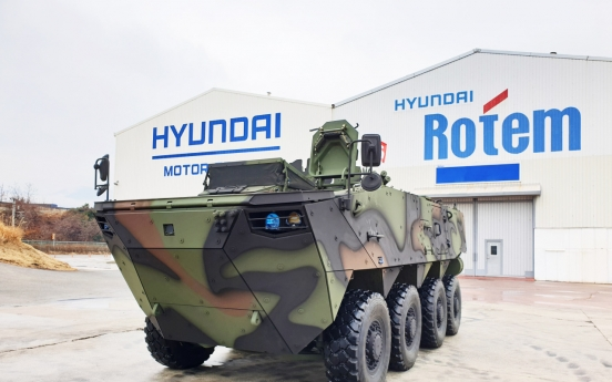 Hyundai Rotem bags W407.7b wheeled armored vehicle deal