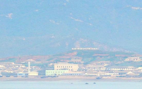 Slain S. Korean official sought defection to North: Coast Guard
