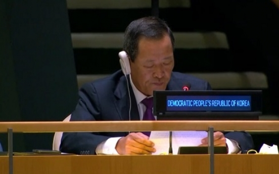 Only 'absolute strength to prevent war' can safeguard peace: NK diplomat