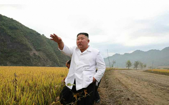NK leader wishes Trump quick recovery from COVID-19