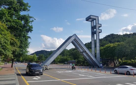 '성비위 징계절차' 서울대 교수…음대 2명 外 2명 더 있다