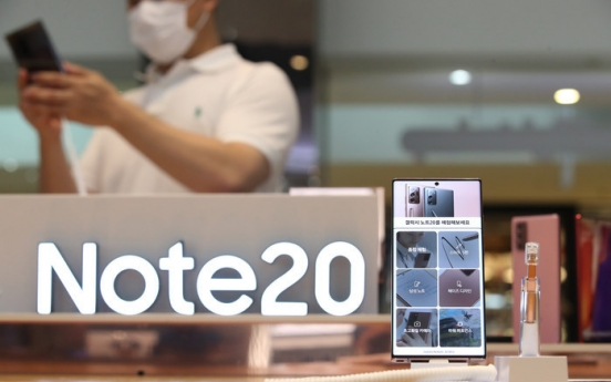 Galaxy Note 20 Ultra's camera rated best performer: report