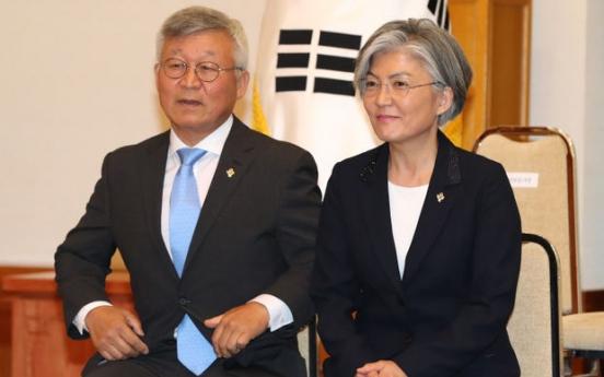 FM Kang's spouse makes personal trip to US despite travel advisory