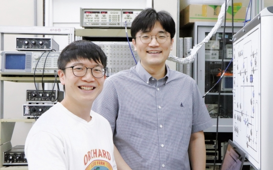 Postech team develops ultrasensitive devices for microwave detection