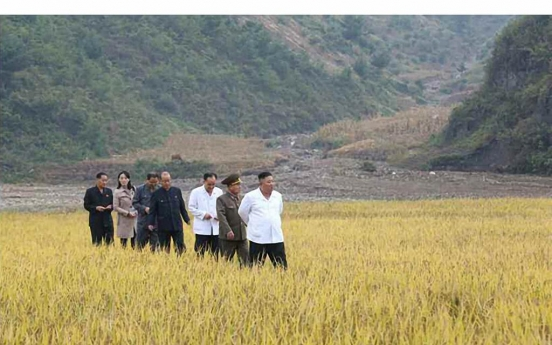 NK paper lauds leader Kim's care for people ahead of party founding anniv.