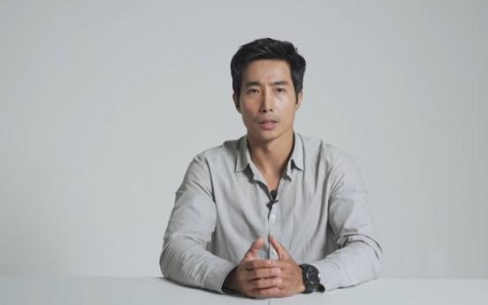 'Lieutenant' Lee Geun resolves debt conflict