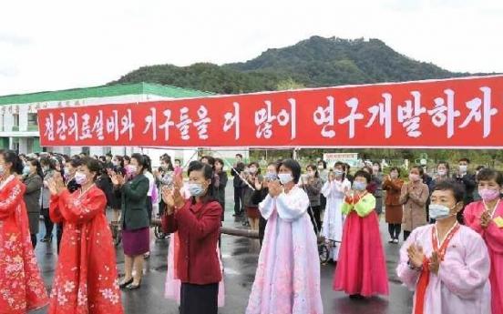 NK media launch PR campaign to promote Kim's achievements ahead of key anniversary